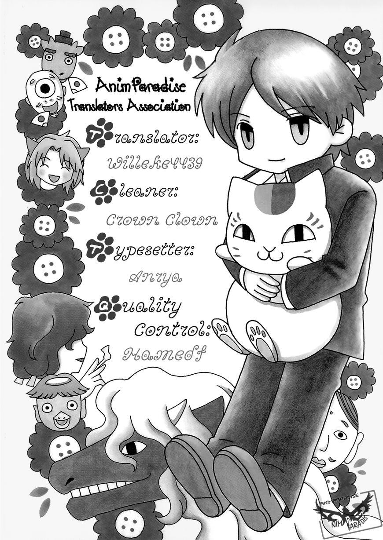 Nyanko-sensei ga Iku! 10 Page 2