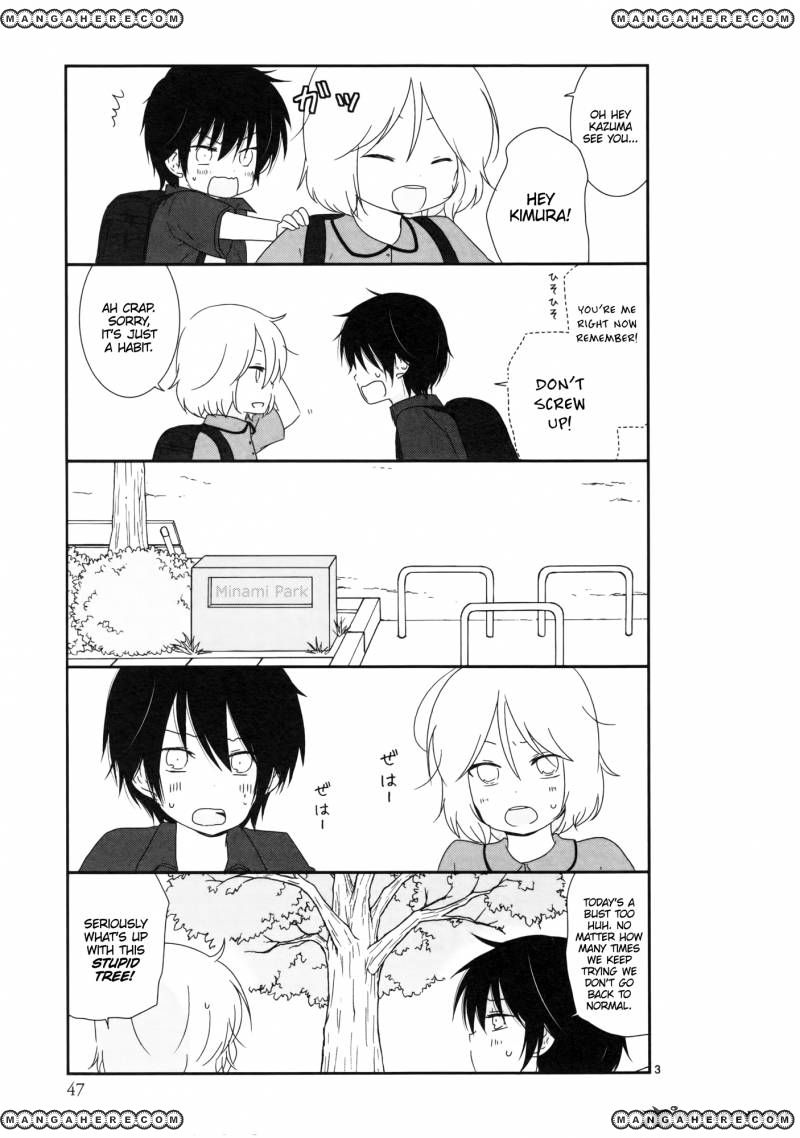 Shishunki Bitter Change 4 Page 3