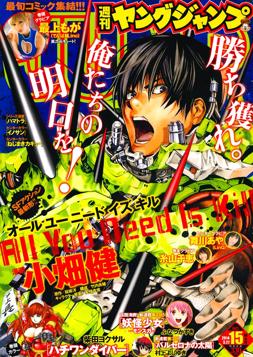 All You Need Is Kill 8 Page 2
