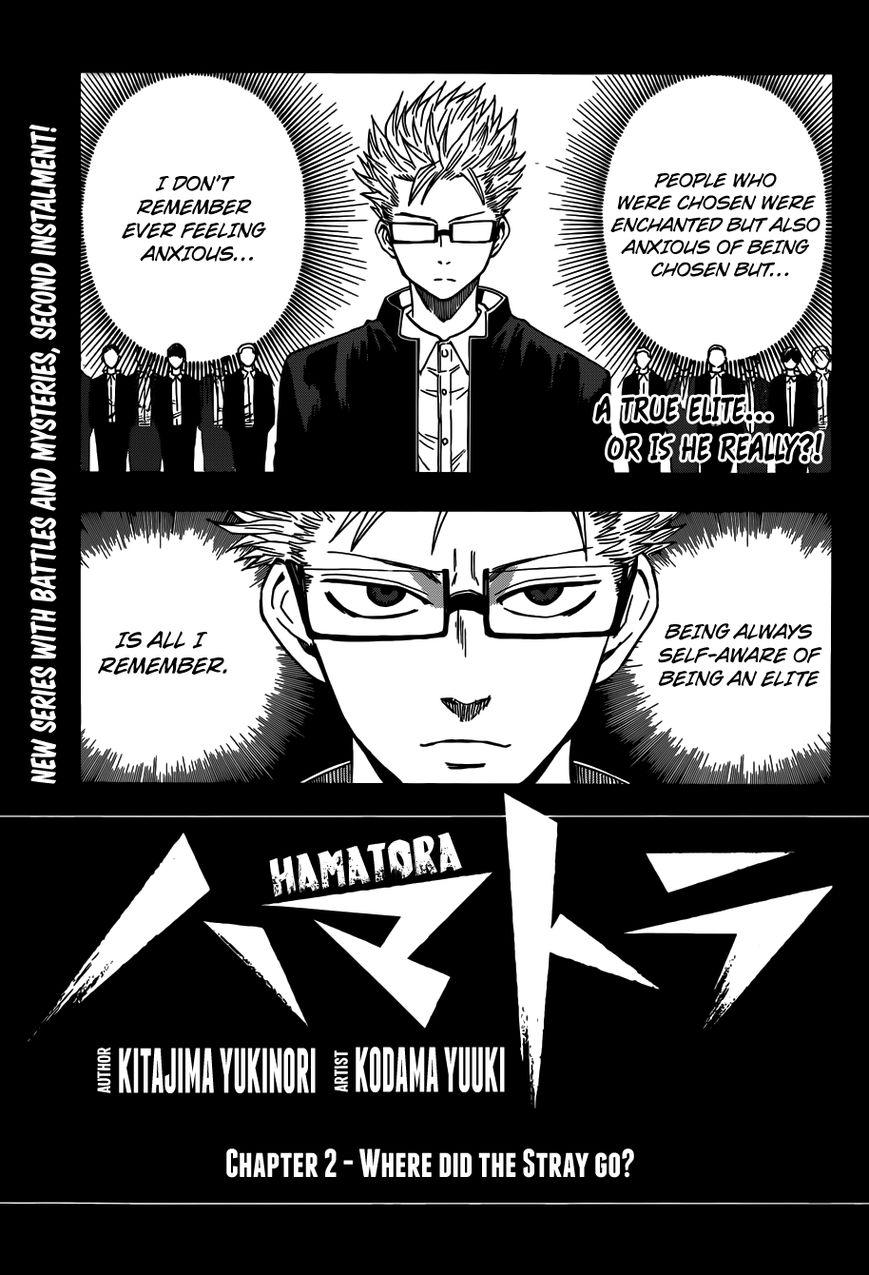 Hamatora 2 Page 1