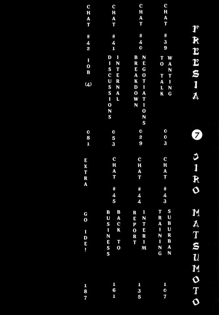 Freesia 39 Page 3