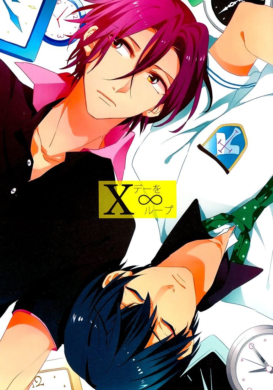 Free! dj - Loop the Xth Day 1 Page 2