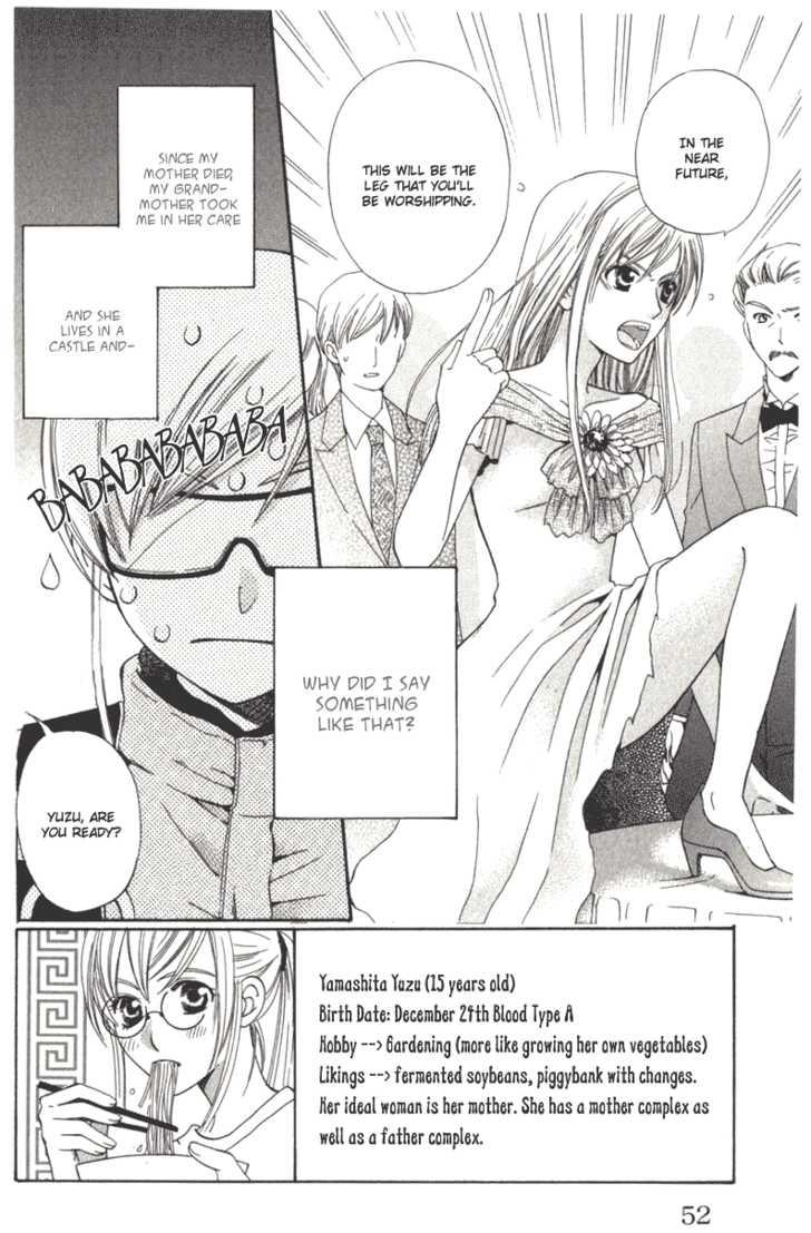 Ultimate Venus 2 Page 3