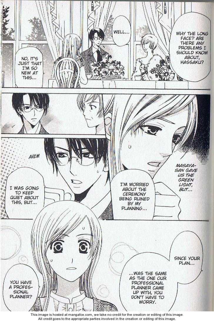 Ultimate Venus 11 Page 2
