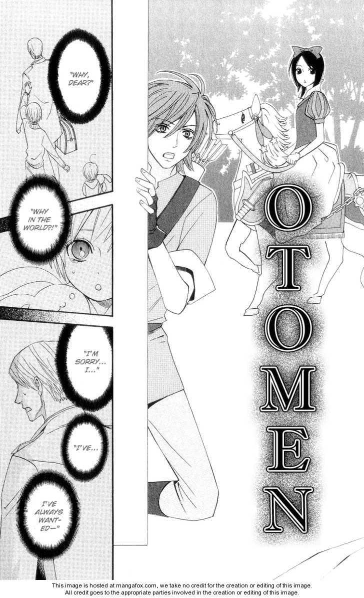 Otomen 7 Page 3