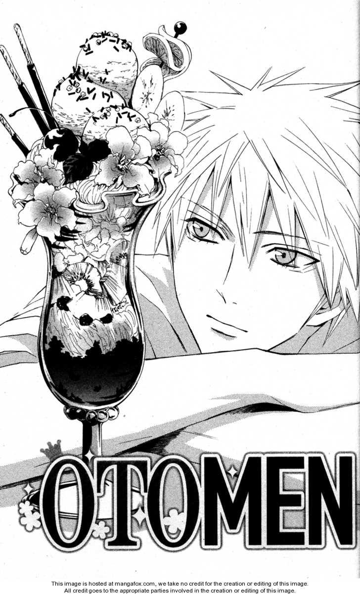 Otomen 15 Page 1
