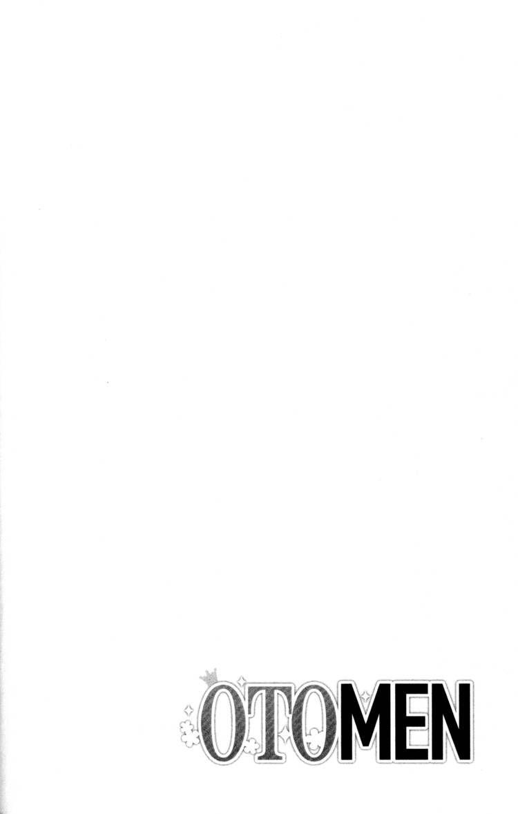 Otomen 44 Page 1