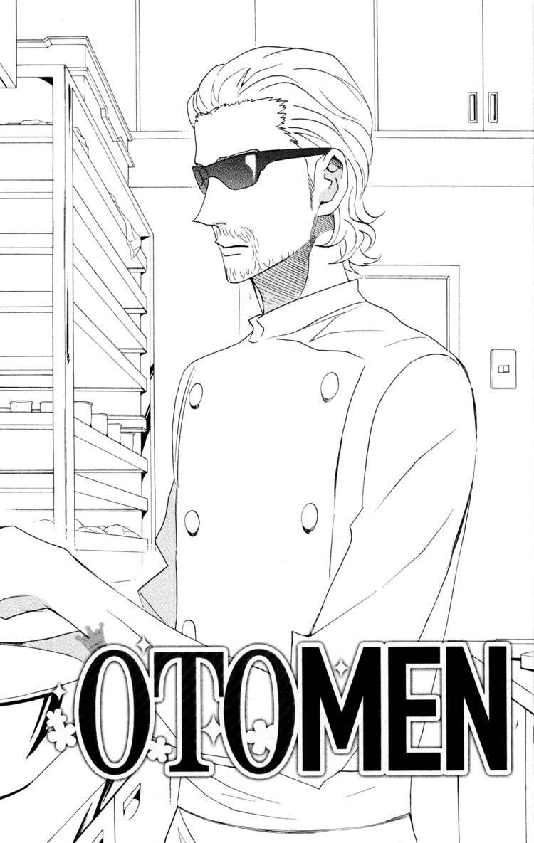 Otomen 44 Page 2