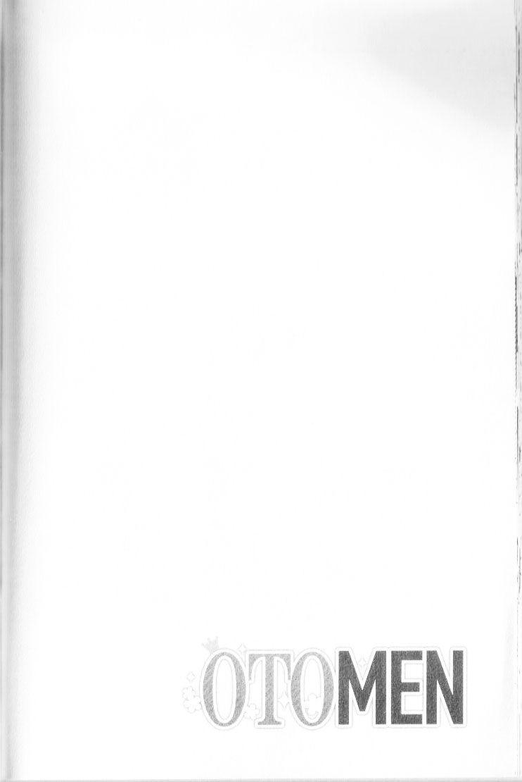 Otomen 52 Page 2