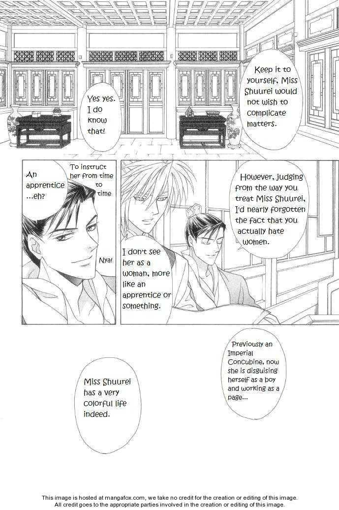 Saiunkoku Monogatari 10.2 Page 3