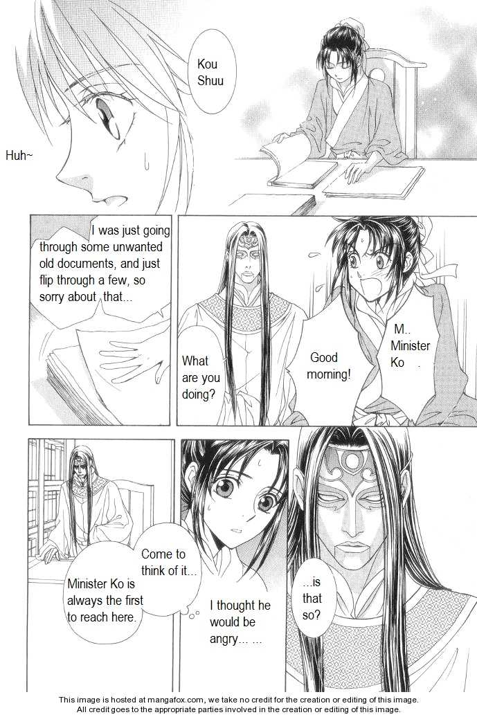 Saiunkoku Monogatari 11 Page 4