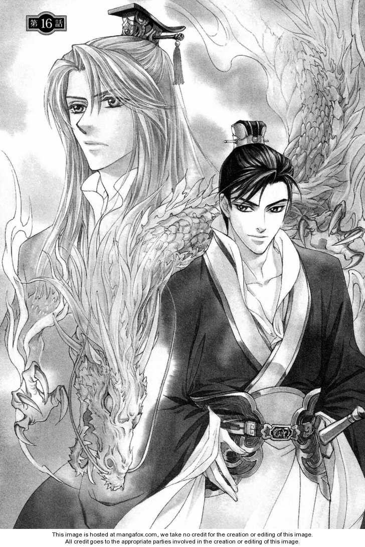 Saiunkoku Monogatari 16 Page 2