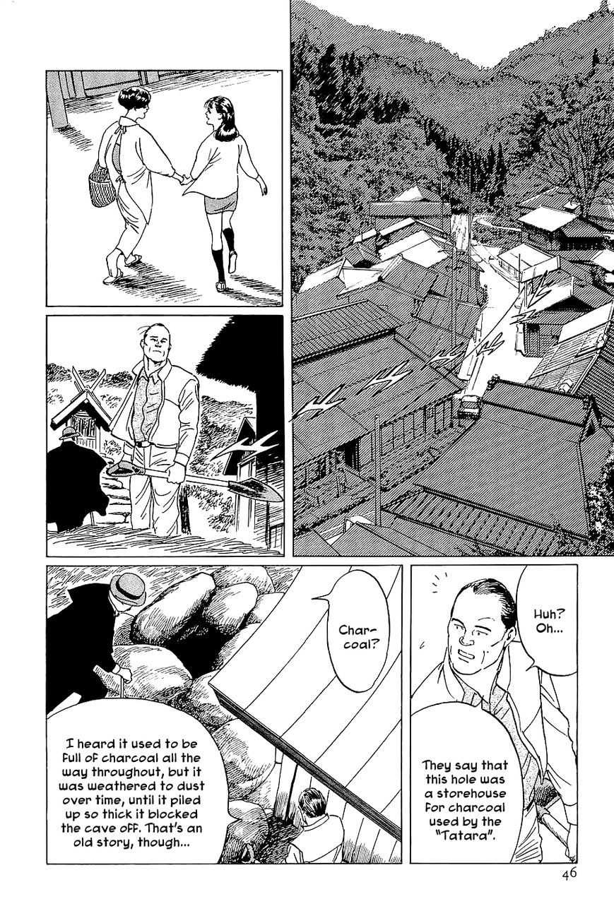 The Legendary Musings of Professor Munakata 2 Page 2