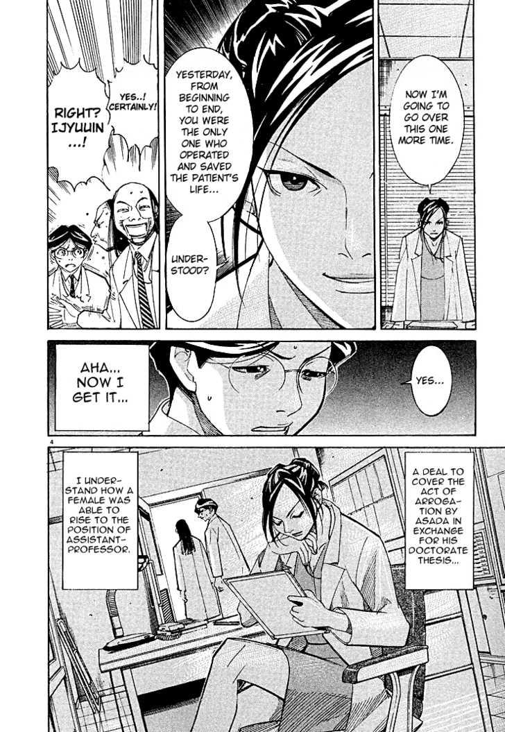 Team Medical Dragon 3 Page 4