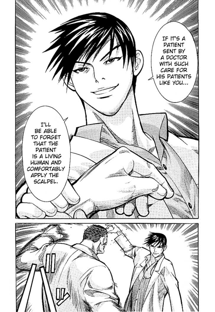 Team Medical Dragon 7 Page 2