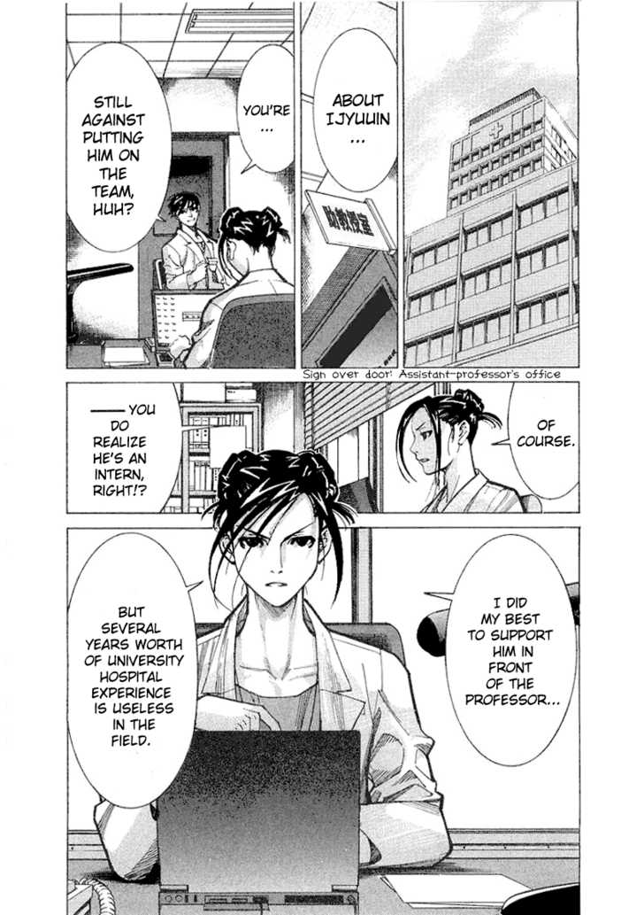 Team Medical Dragon 23 Page 2