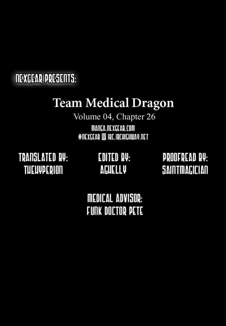 Team Medical Dragon 26 Page 1