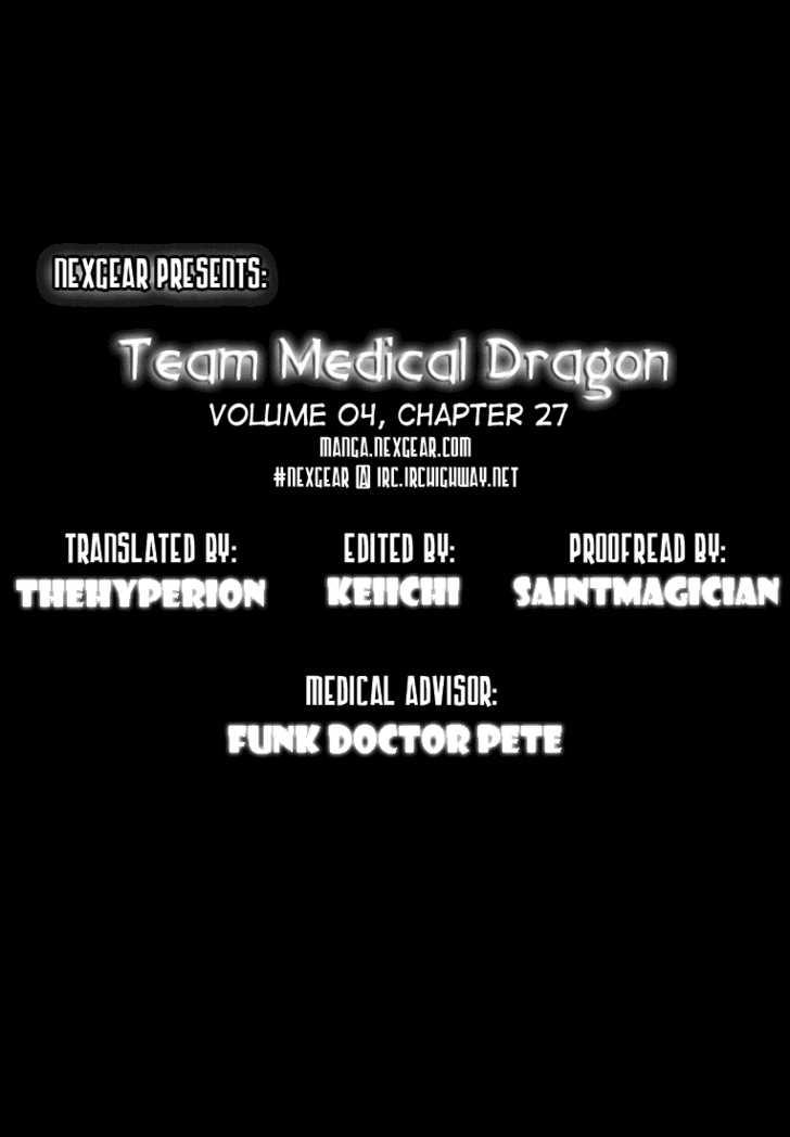 Team Medical Dragon 27 Page 1