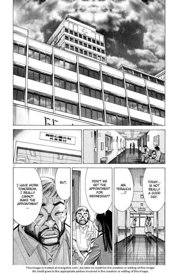 Team Medical Dragon 50 Page 2