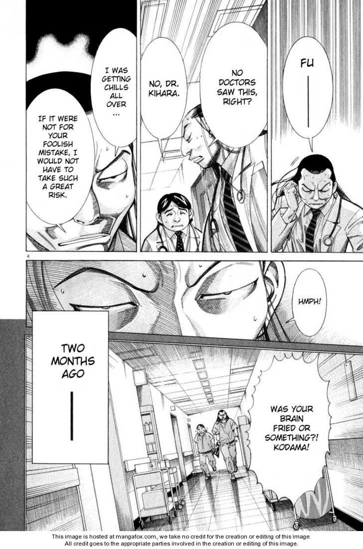 Team Medical Dragon 50 Page 4
