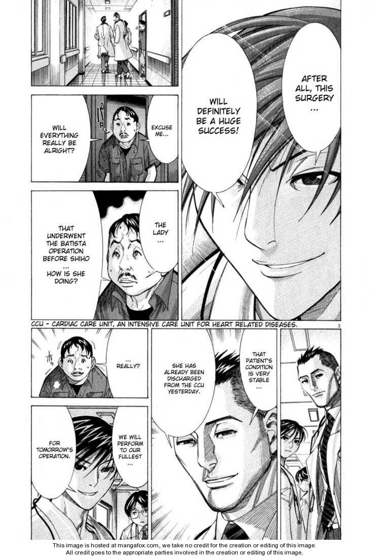 Team Medical Dragon 52 Page 3