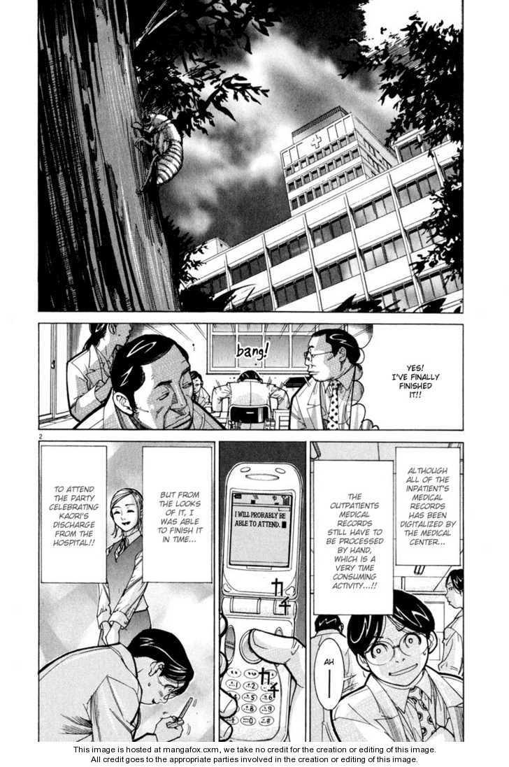 Team Medical Dragon 58 Page 2
