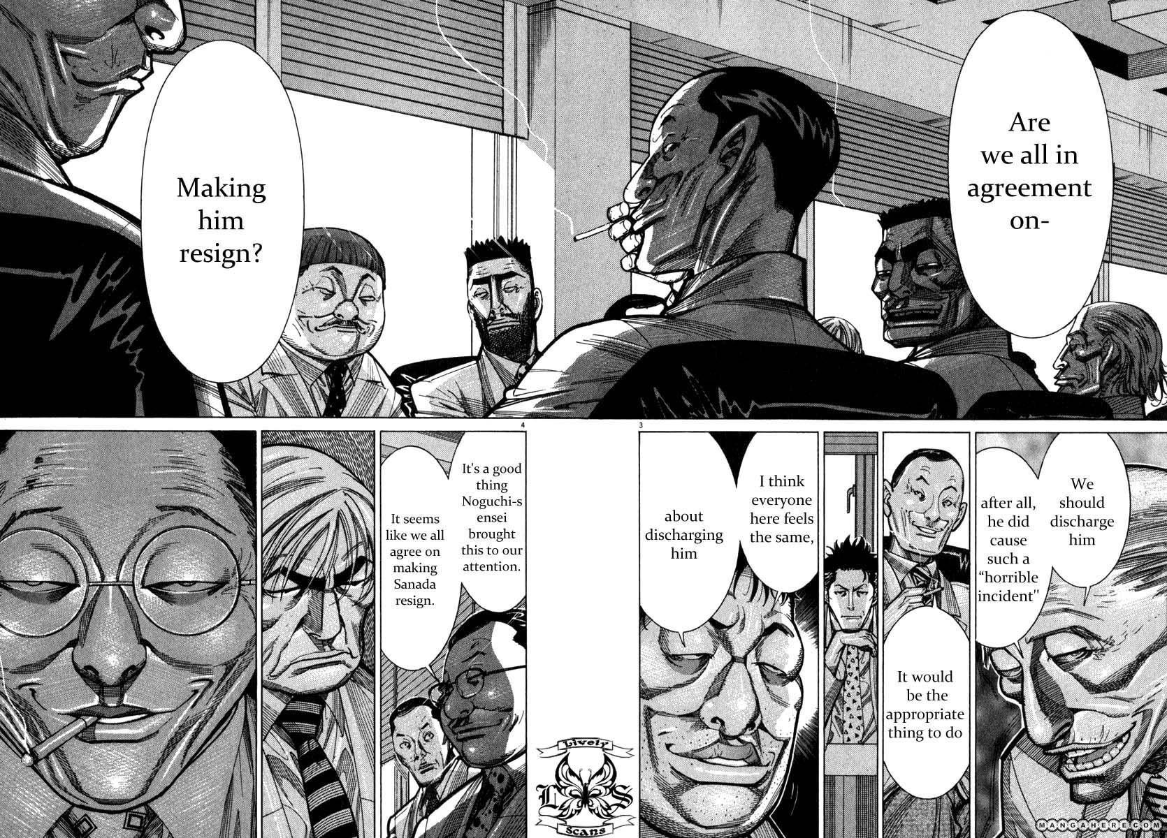 Team Medical Dragon 69 Page 4