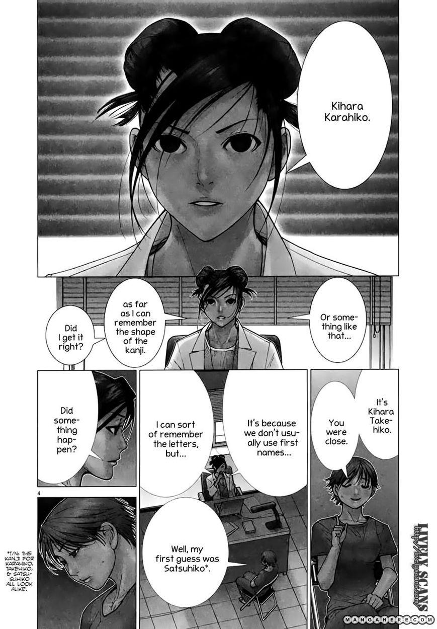 Team Medical Dragon 96 Page 2