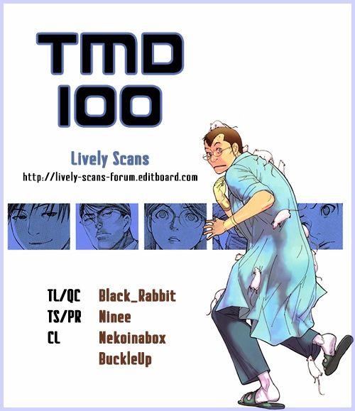 Team Medical Dragon 100 Page 1