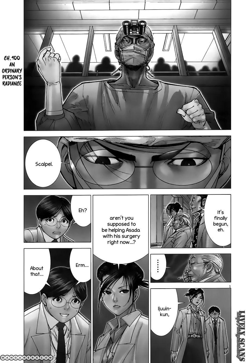 Team Medical Dragon 100 Page 3