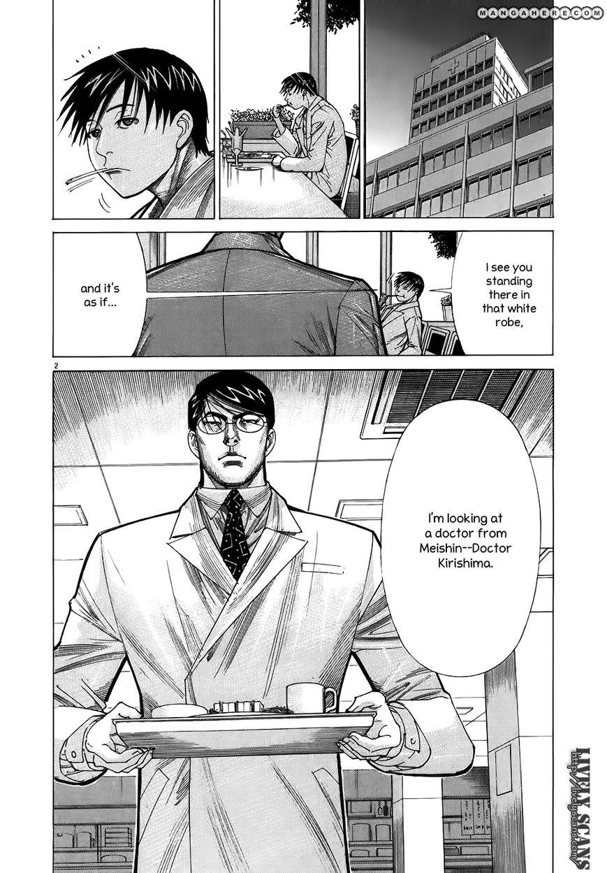 Team Medical Dragon 102 Page 4