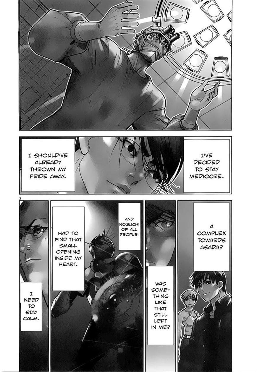 Team Medical Dragon 112 Page 1