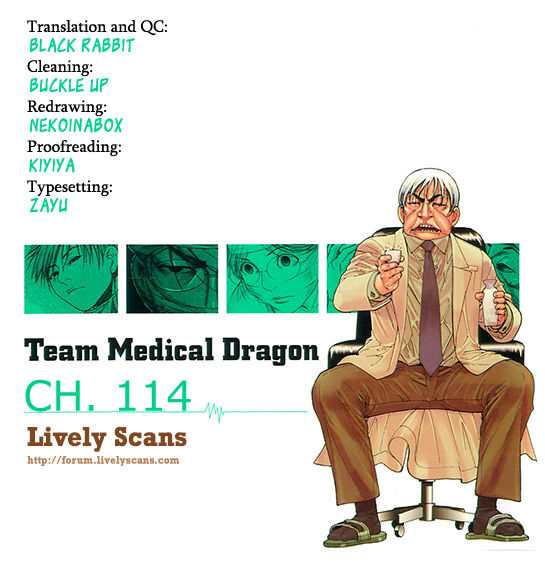 Team Medical Dragon 114 Page 1