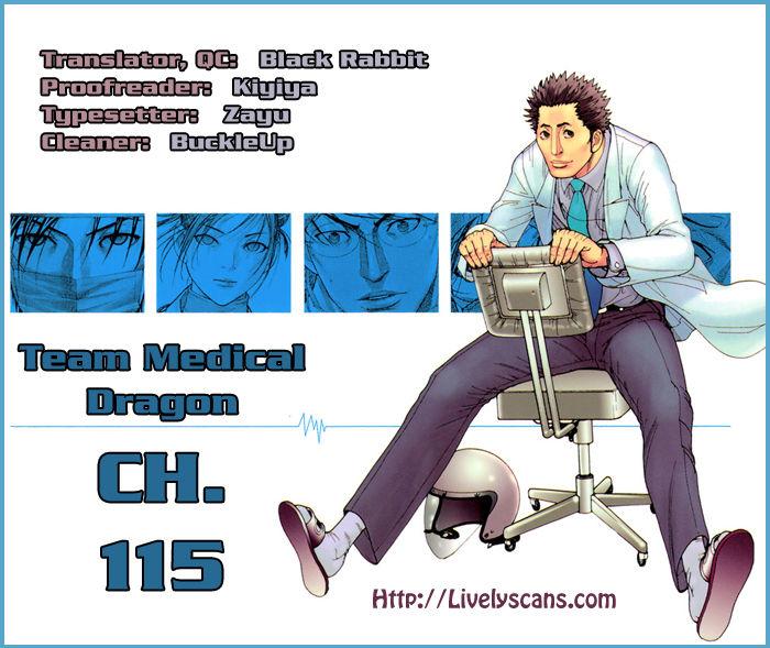 Team Medical Dragon 115 Page 1