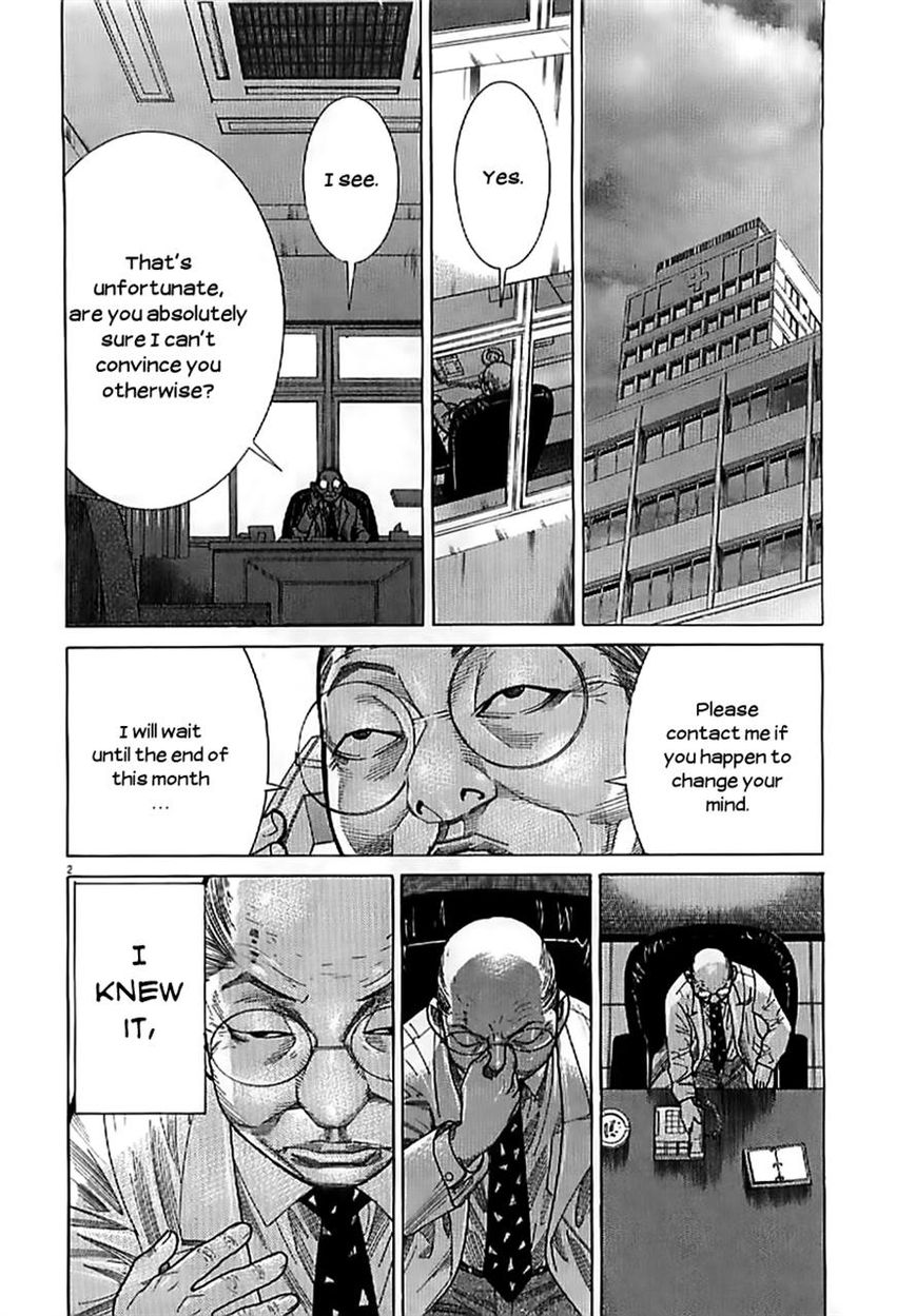 Team Medical Dragon 134 Page 2