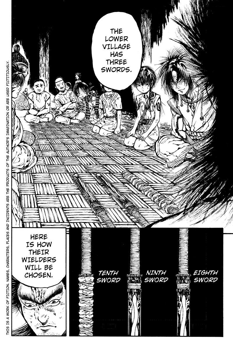 Akoya Tsutaya 15 Page 2