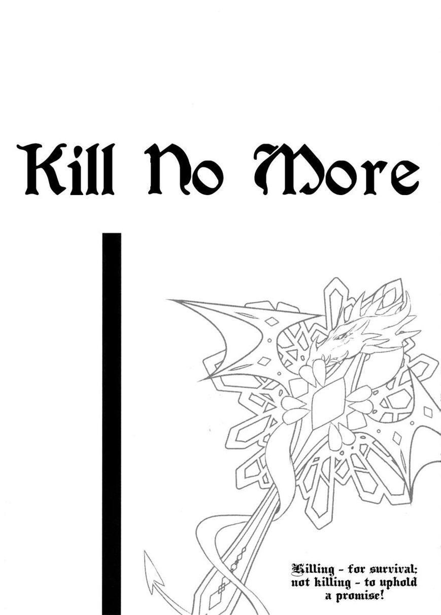 Kill No More 5 Page 1