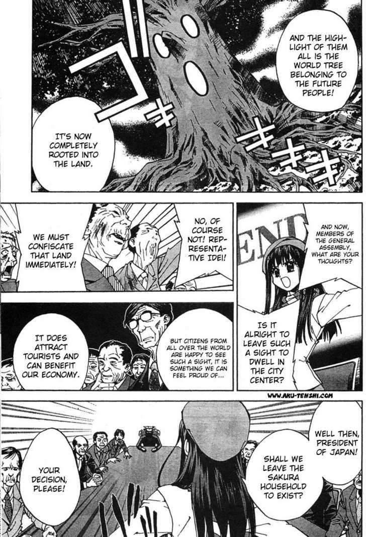 Sakuratetsu Taiwahen 5 Page 3