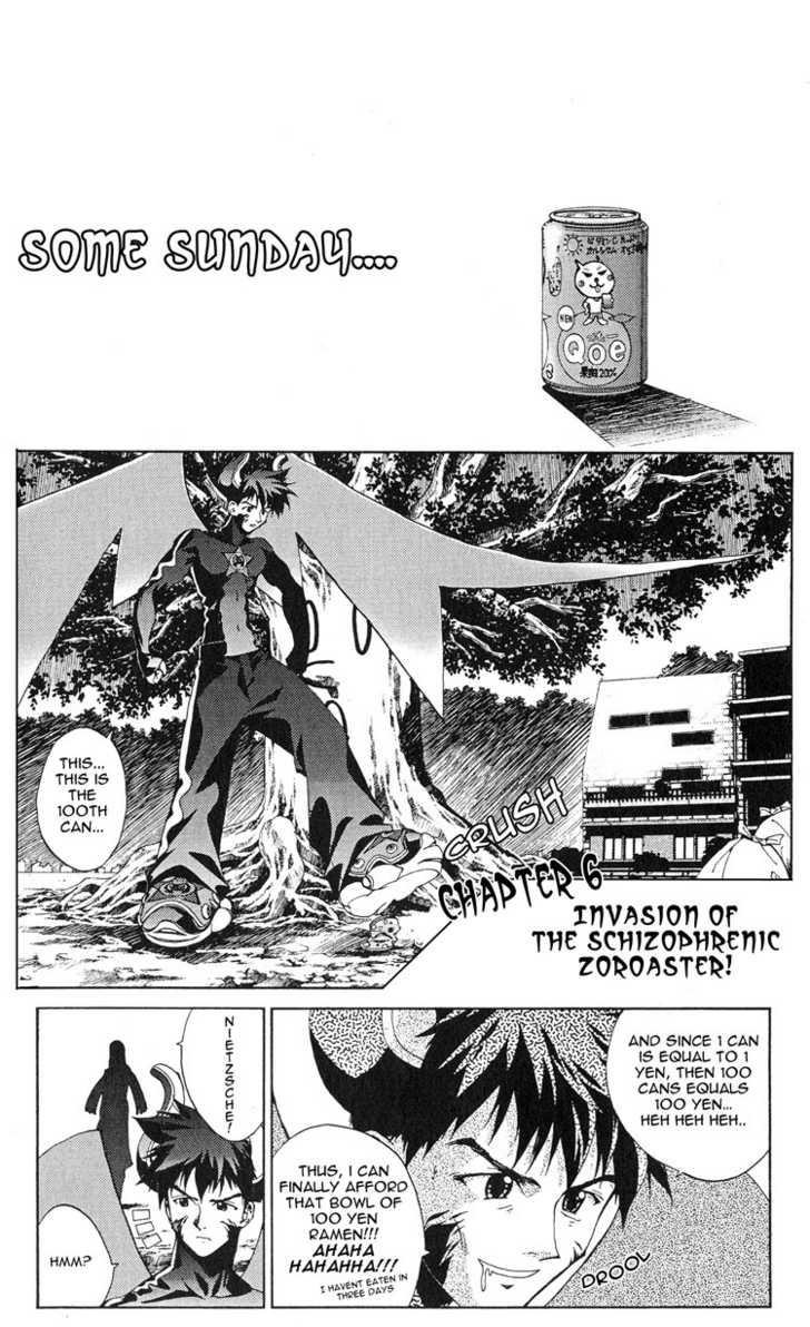Sakuratetsu Taiwahen 6 Page 2