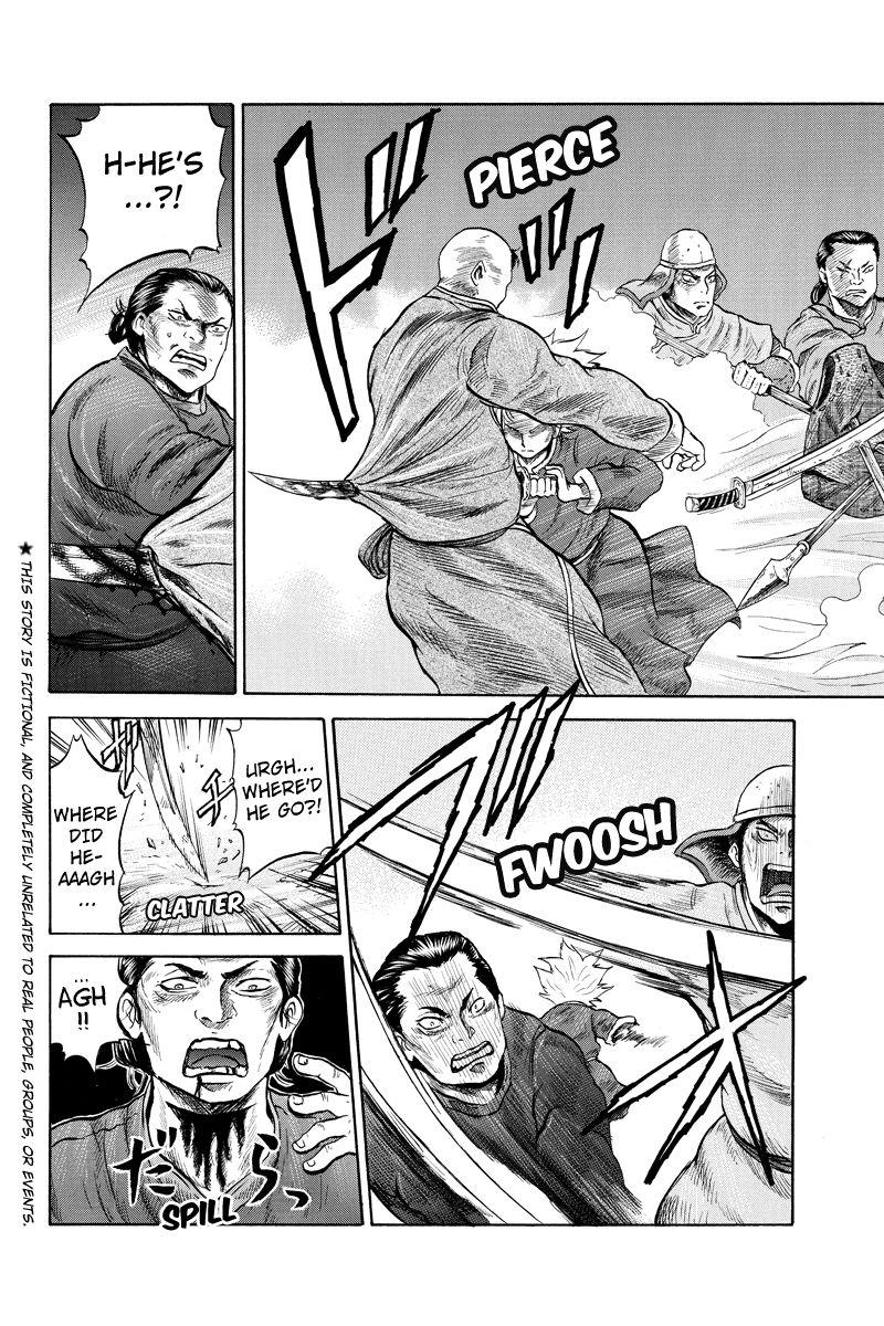 Horizon (OKADA Takuya) 10 Page 2