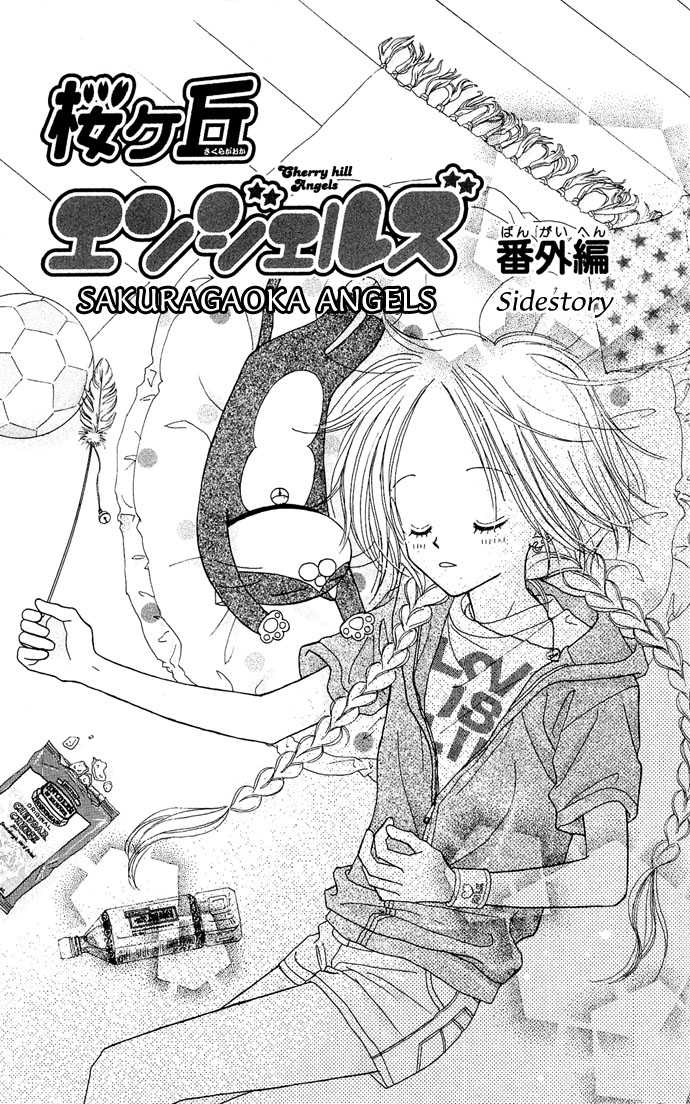 Sakuragaoka Angels 6 Page 2