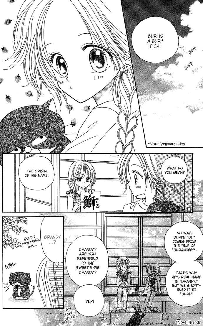 Sakuragaoka Angels 6 Page 3