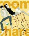 Room Share (ISINO Aya)