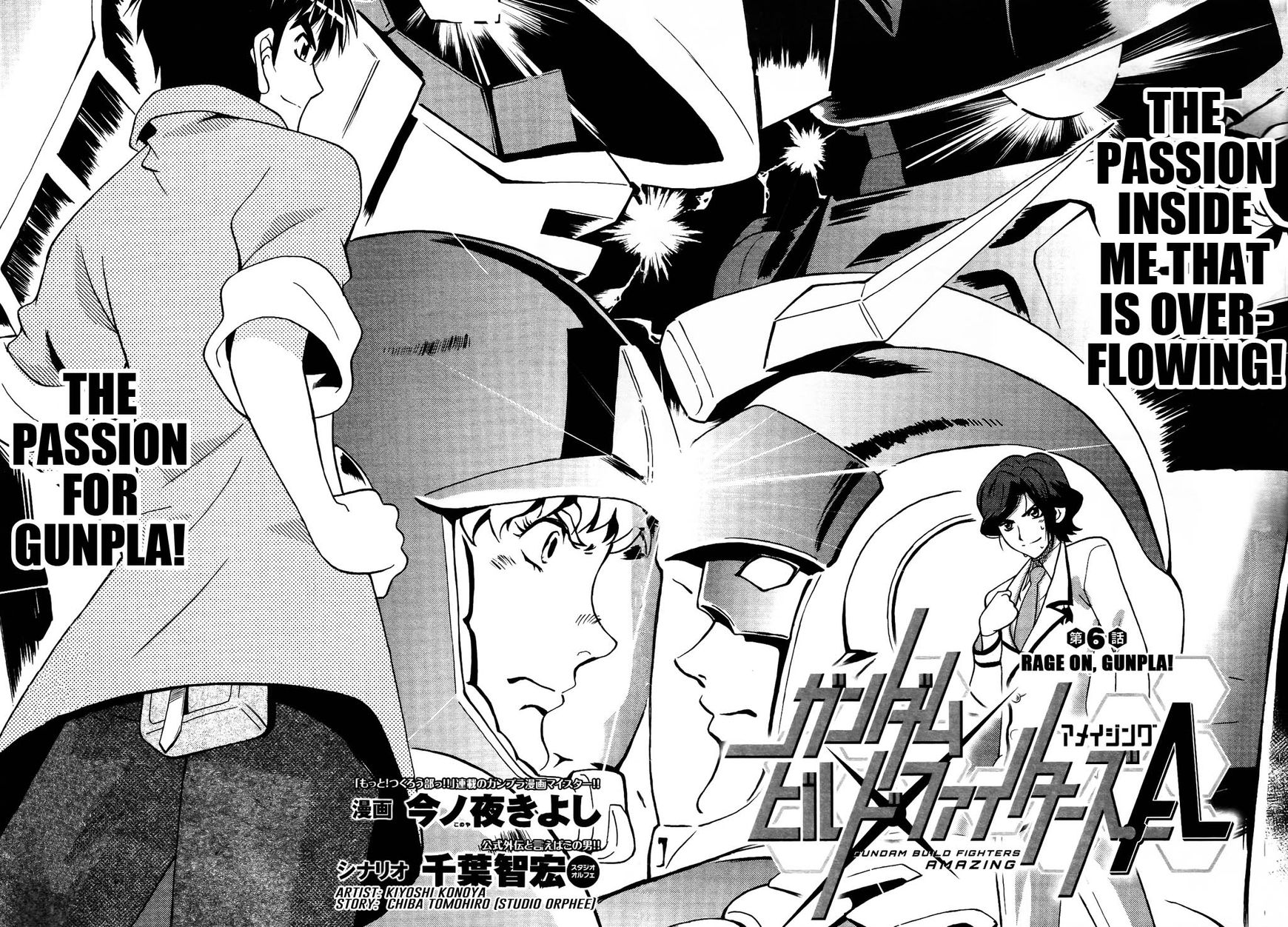 Gundam Build Fighters A 6 Page 2