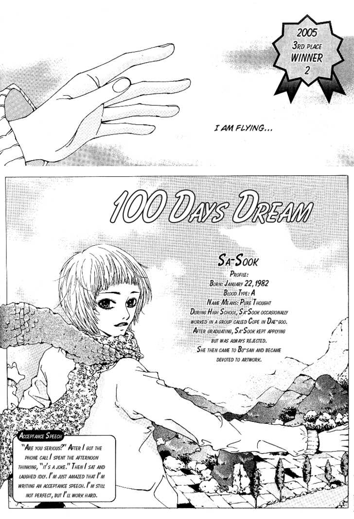 100 Days Dream 0 Page 2