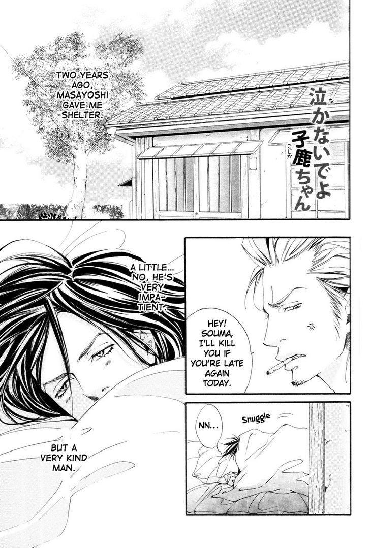 Ai no Kotoba o Uragaeshi 2 Page 1