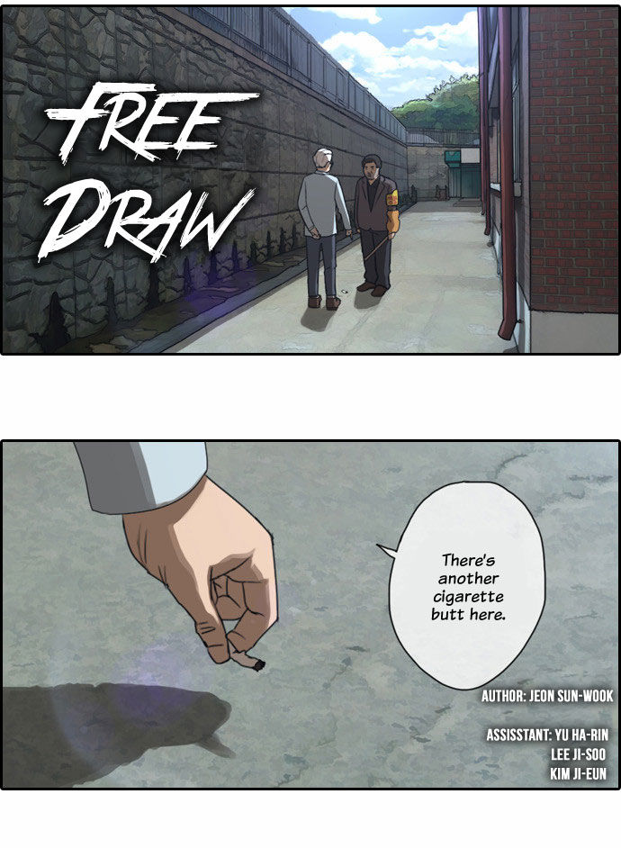 Free Throw 3 Page 2