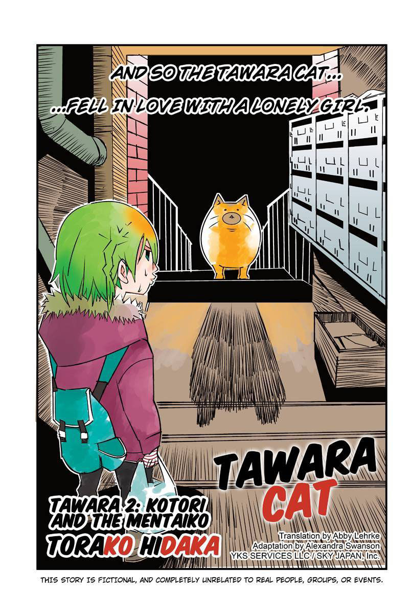 Tawara Neko to Machigai Jinsei 2 Page 1