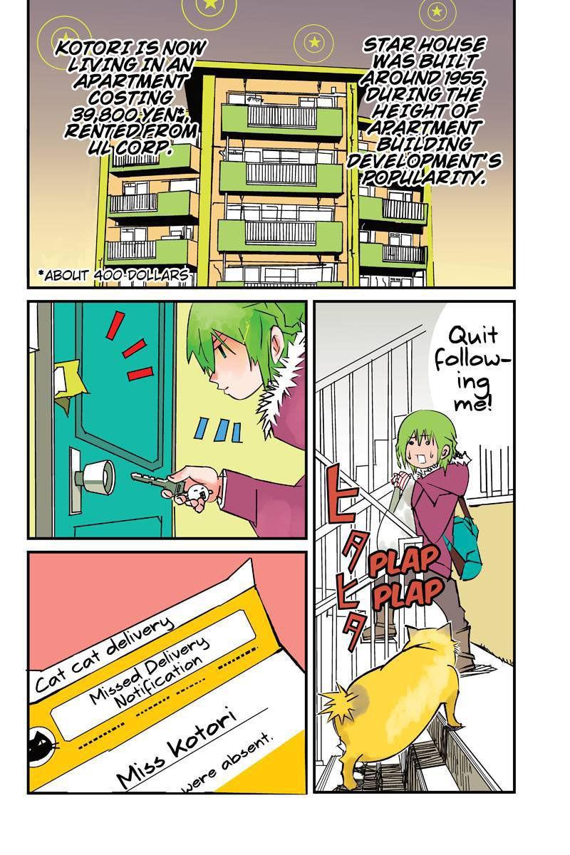 Tawara Neko to Machigai Jinsei 2 Page 2