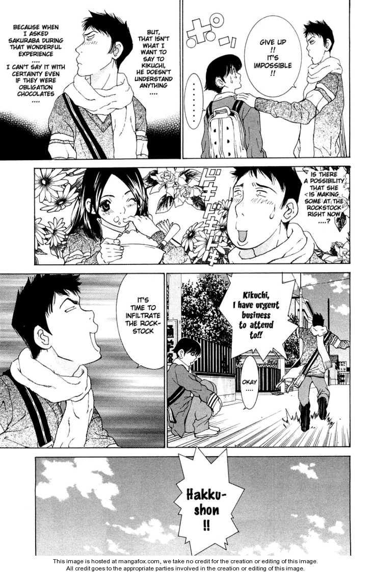 Gacha Gacha 20 Page 3